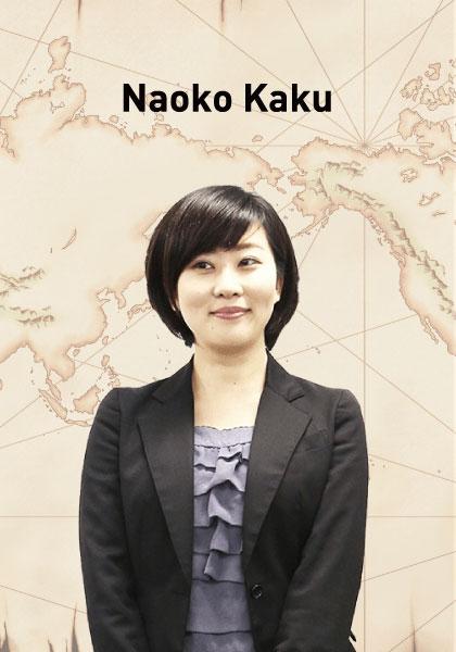 Naoko Kaku