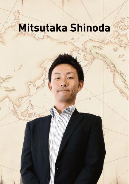 Mitsutaka Shinoda