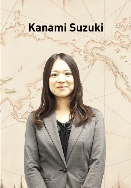 Kanami Suzuki