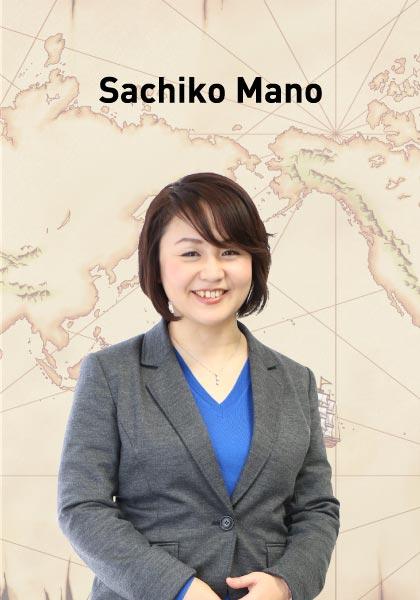 SACHIKO Mano